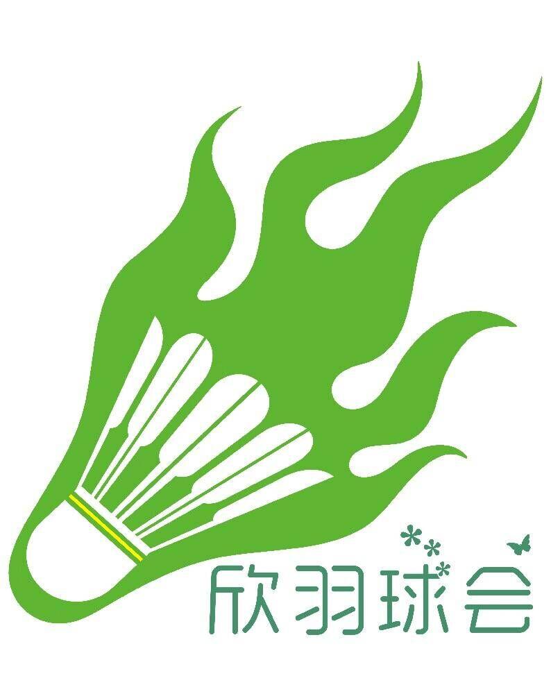 logo logo 标志 设计 矢量 矢量图 素材 图标 807_1000 竖版 竖屏